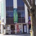 写真:野口雨情記念 湯本温泉 童謡館