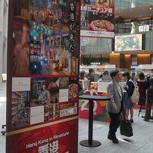 1階では「香港ミニチュア展」が開催されています。