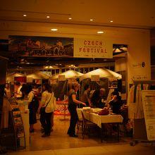 地下1階ではチェコフェスティバルが開催されていました。