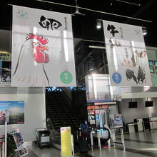 コンパクト&シンプル空港 〜 茨城空港