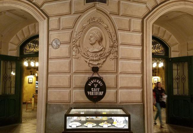 カフェ ポルトフィーノ
