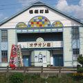 写真:脇町劇場オデオン座