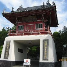 中華門の十楽寺
