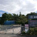 公益財団法人斎藤茂吉記念館