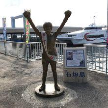 石垣島での記念撮影スポット