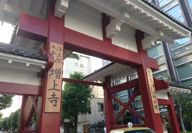 増上寺大門