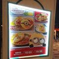 写真:ハピネス・カフェ
