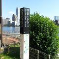 写真:隅田川テラス