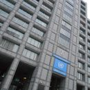 国連大学本部ビル
