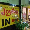 写真:ジョイフルジュニア 奄美空港店