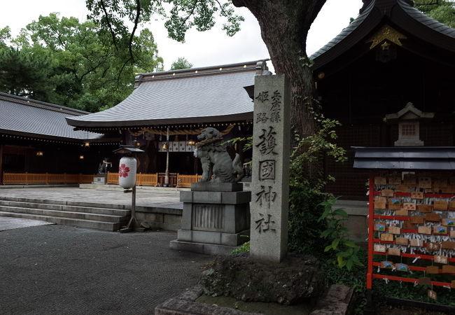 兵庫縣姫路護國神社