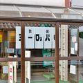 写真:敦賀ヨーロッパ軒 本店
