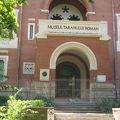 写真:ルーマニア農民博物館