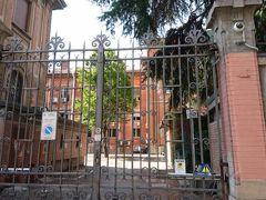 旧ボローニャ大学