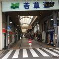 写真:宮崎 若草通り