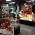 写真:喜八洲総本舗 大阪空港店