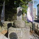 函館湯の川温泉発祥の地碑