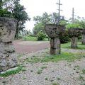 写真:ラッテストーン公園