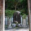 写真:源頼家の墓