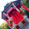 嗇色園黄大仙廟 三聖堂
