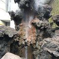 写真:大湯間歇泉