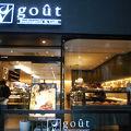 写真:Boulangerie gout