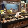 写真:阿藻珍味 さんすて岡山店