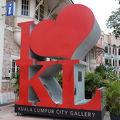 写真:クアラルンプール シティギャラリー