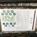 写真:竹富島蔵元跡