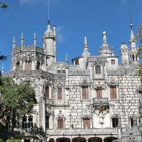 レガレイラ宮殿