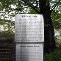 写真:大阪城 千貫櫓