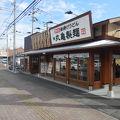 写真:丸亀製麺 東越谷店