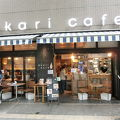 写真:アカリ カフェ