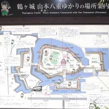 鶴ヶ城案内図