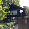 写真:前川國男邸