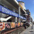 写真:STEAK&HAMBURG EL FUEGO ENOSHIMA