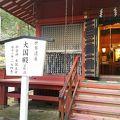 写真:二荒山神社 大国殿