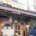写真:海鮮 bar isoichi