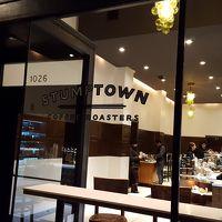 スタンプタウン コーヒー ロースターズ