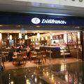 写真:デリフランス (香港国際空港店)