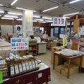 写真:田沢湖共栄パレス
