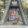 写真:折鶴の塔