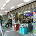 写真:継光商店街