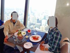 360 レストラン