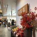 写真:北菓楼 札幌本館