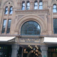 素敵な内装のショッピングビル