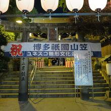 山笠は、上川端商店街側の入口から入ると近いです
