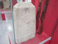 サハリン州立博物館 (旧:樺太庁立博物館)