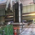 写真:江戸橋