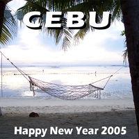 年末年始■フィリピン・セブ島旅行記